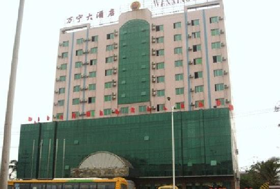 Wanning Hotel