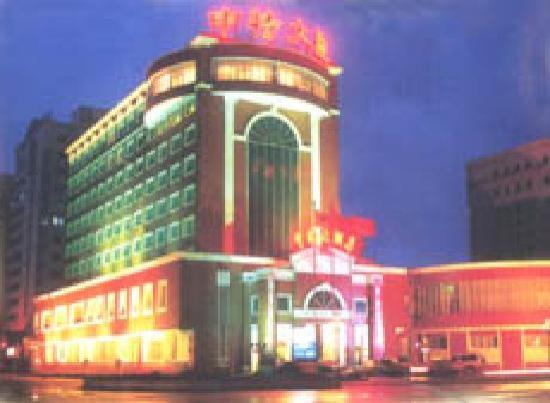 Zhanwang Hotel: 1