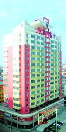 Jinyang Hotel: de