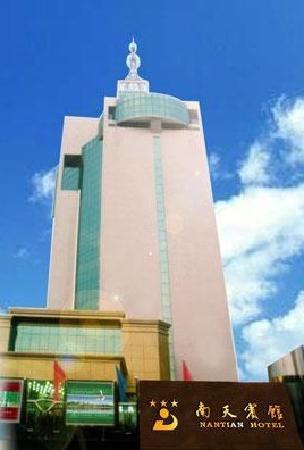 Nantian Hotel