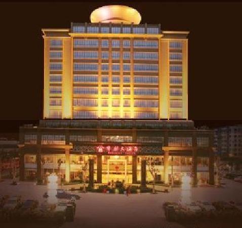 Chaozhou, Kina: ur