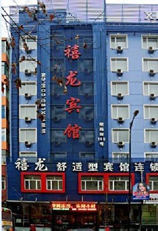 Xilong Hotel Harbin Jingwei