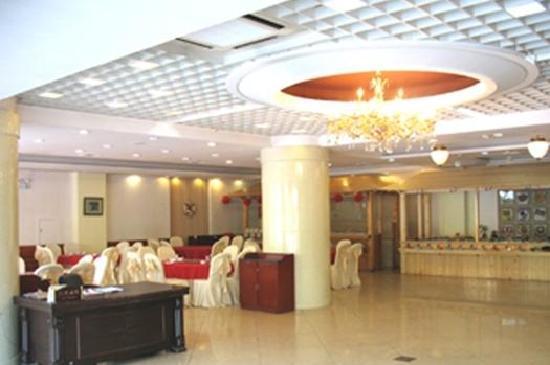 Home Inn Huludao Longwan Haibin: fre