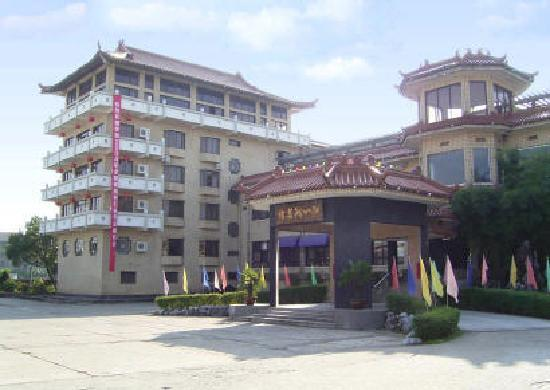 Photo of Jiangxinzhou Hotel Huangshan