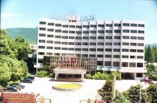 Photo of Taiping International Hotel Huangshan
