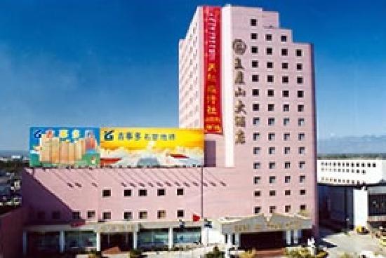 Wangwushan Hotel