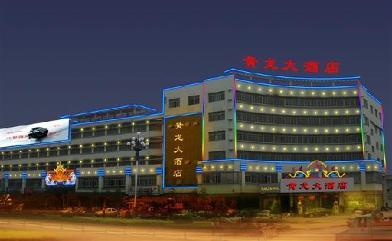 Huanglong Hotel: 1