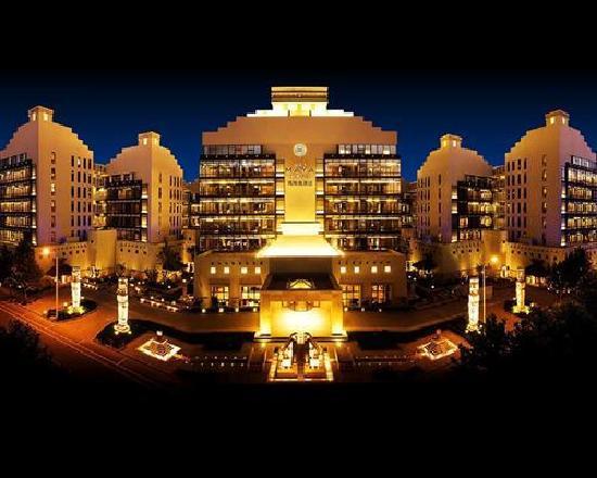 Maya Island Hotel Beijing
