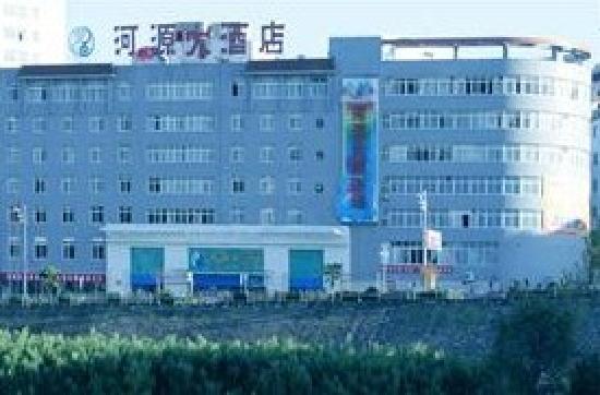 Xunyang County, China: fgds