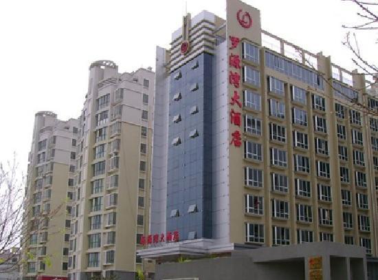 Luoyuanwan Hotel : gf