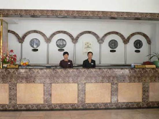Huanghe Hotel: cs