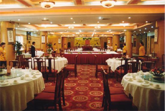 Longteng Grand Hotel : grds