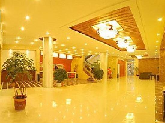 Hemudu Hotel: fdw