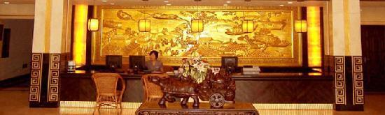 Yi Zhou Fu Village Hotel: nf