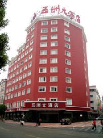 Wuzhou Hotel : vfd