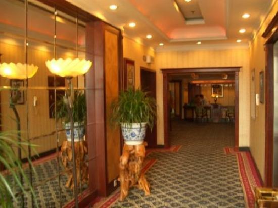Leihua Hotel