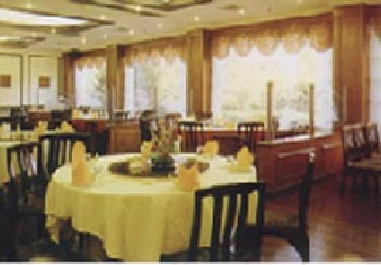Kailun Hotel
