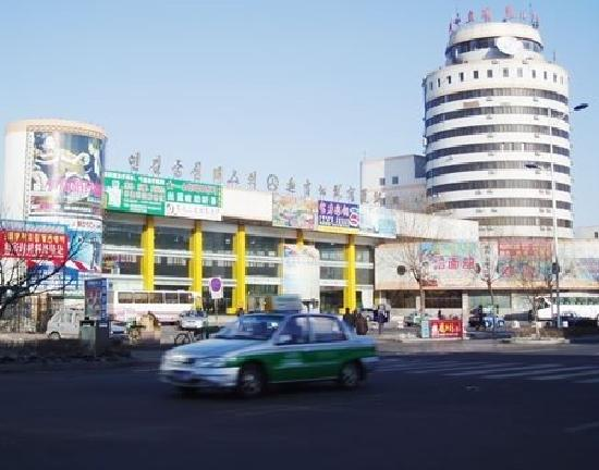Dongbeiya Hotel