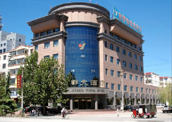 Yaodu Hotel: rewq