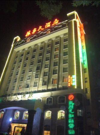Zhenning Hotel