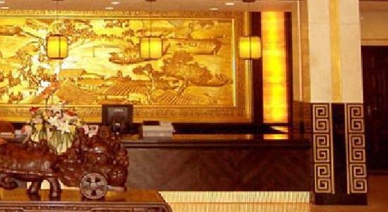 Yi Zhou Fu Village Hotel: erq3