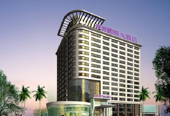 Huayuan International Hotel