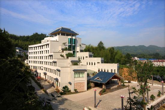 Yingjia Resort