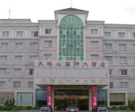 Tianzhushan International Hotel