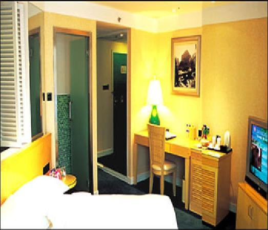 Yangguang Express Hotel: nhgd