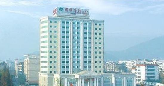 Guo Yan Hotel: 1