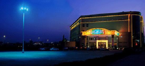 Chunshuian Holiday Hotel
