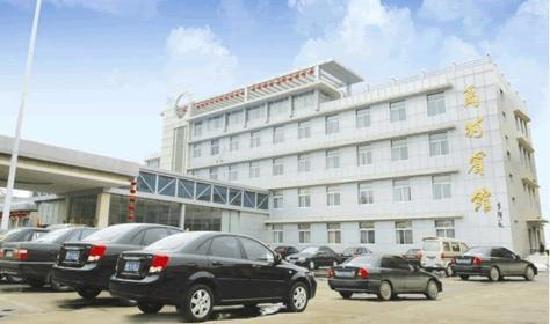 Yuzhou Motel: 1