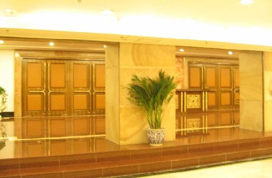 Jing Du Yuan Hotel: uy