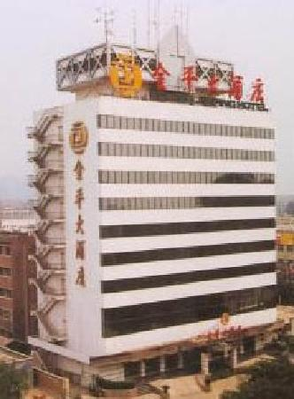 Jinping Hotel