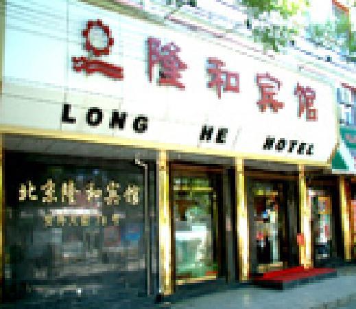 Longhe Hotel : gj