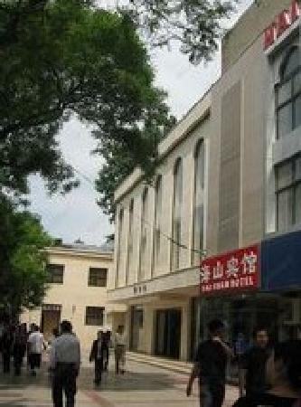 Haishan Hotel: oikm