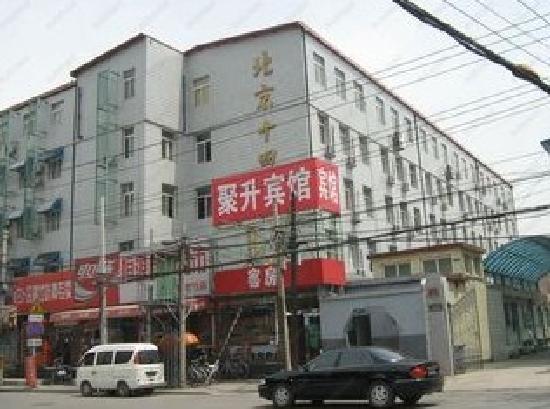 Jusheng Hotel