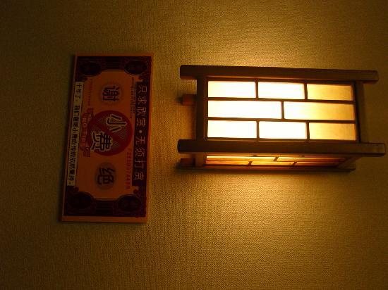 "Yu Hotspring Resort: 口号""只求欣赏、谢绝打赏"""
