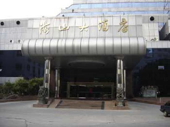 Haishan Hotel