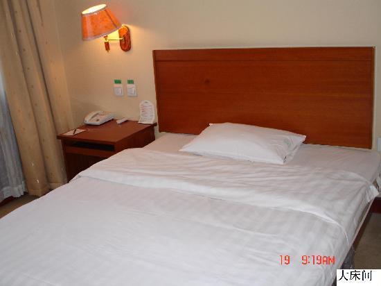 Dabei Hotel: 大北宾馆大床间