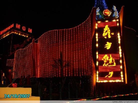 Di Ying Hotel