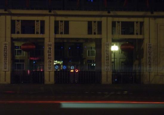 Xinchaofu Hotel