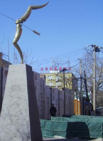 Shindom Inn Beijing Heaven Temple East Gate: 欣燕都连锁酒店(北京红桥店)