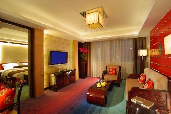 Guohong Hotel: 行政套间