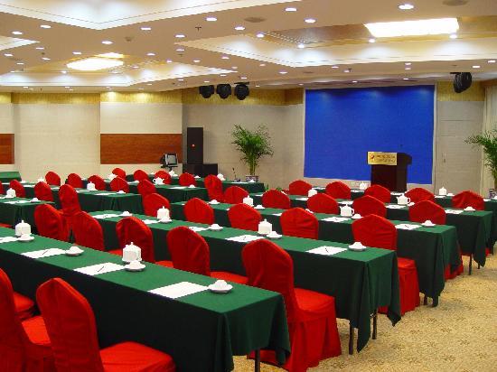 Guohong Hotel: B103会议室