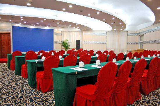 Guohong Hotel: B203会议室