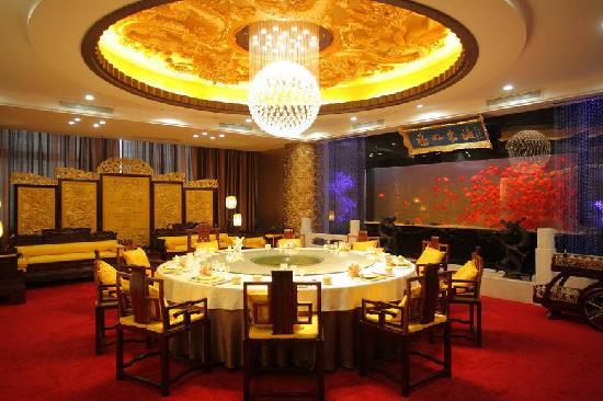 Guohong Hotel: 东海宴会厅