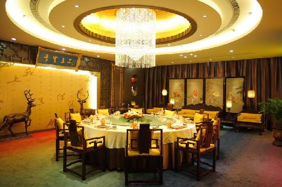 Guohong Hotel: 青云宴会厅