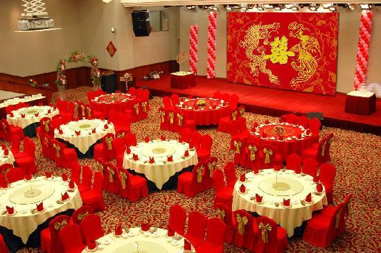 Guohong Hotel: 丽宫厅