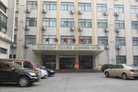 Overseas Business Hotel Hefei Sanxiaokou: 华侨商务酒店